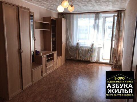 1-к квартира на Лермонтова 3 за 1.3 млн руб - Фото 2