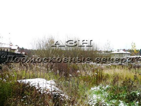 Волоколамское ш. 11 км от МКАД, Красногорск, Участок 18 сот. - Фото 5