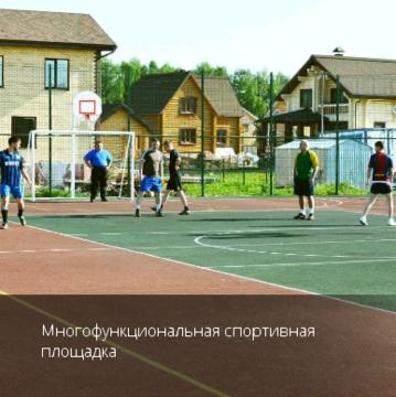 Коттеджный комплекс «Загородный клуб», Кленовая 12 Зеленодольский р-н - Фото 4