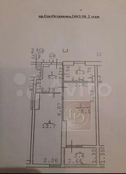 Объявление №59346013: Продаю 1 комн. квартиру. Севастополь, Генерала Острякова пр-кт., 244,