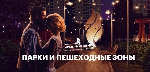 1 комн рядом набережная ул Курчатова - Фото 5