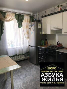 1-к квартира на Ломако 26 за 1.1 млн руб - Фото 2