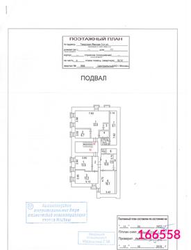 Продажа псн, м. Маяковская, 3-я Тверская-Ямская улица - Фото 1