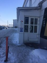 Аренда офиса, Хабаровск, Ул. Вяземская - Фото 2