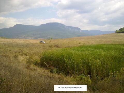 Продается земельный участок с озером ЛПХ 1га село Аромат, Горный Крым - Фото 2