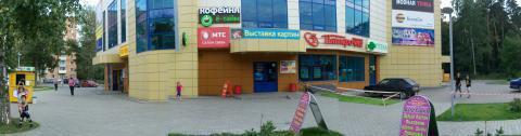 Сдам в аренду торговую площадь в г. Красноармейске - Фото 1
