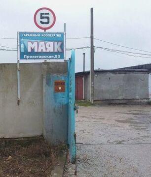 Продажа гаража, Севастополь, Ул. Пролетарская - Фото 3