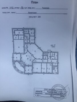 Продам помещение в центре Евпатории - Фото 2