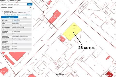 Участок 26 соток в зоне Ж-3 в центре Иваново - Фото 3