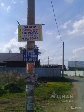 Продажа участка, Оренбург, Ул. Уральская - Фото 2