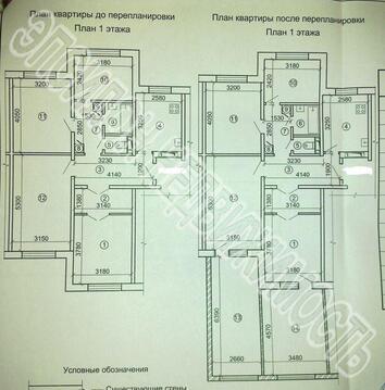 Продается 6-к Квартира ул. Крюкова - Фото 2