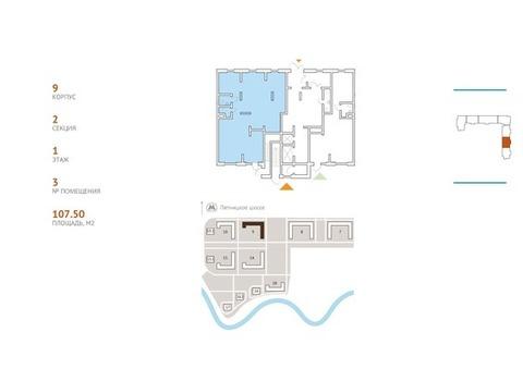 Продам коммерческое помещение 107.5 м2, Муравская 2-я ул, 9, Москва г - Фото 1