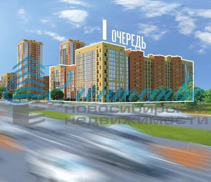 Продажа квартиры, Новосибирск, м. Заельцовская, Ул. Мясниковой - Фото 1