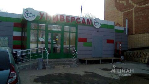 Продажа офиса, Волоколамск, Волоколамский район, Ул. Свободы - Фото 1