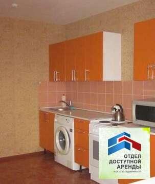 Квартира ул. Гоголя 39а - Фото 1