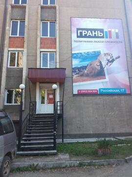 Аренда псн, Иркутск, Ул. Российская - Фото 2