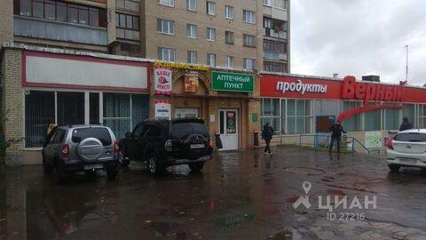 Продажа готового бизнеса, Подольск, Улица Большая Зеленовская