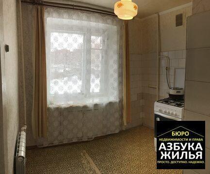2-к квартира на Дружбы 4а за 1.1 млн руб - Фото 2