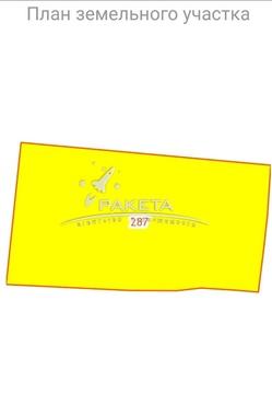 Продажа участка, Завьялово, Завьяловский район, Ул. Прудовая - Фото 2