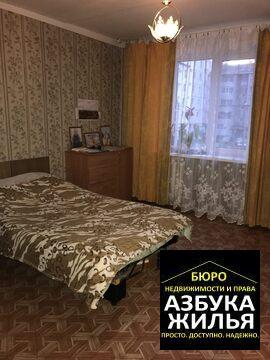 3-к квартира на Максимова 1.6 млн руб - Фото 3