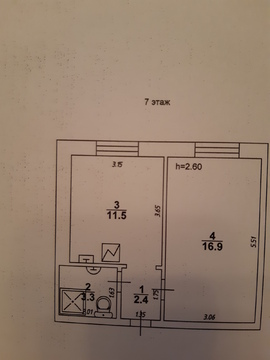 Продается однокомнатная квартира в Энгельсе, Марины Расковой 8а - Фото 4