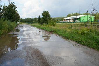 Продажа склада, Зеленодольский район - Фото 1