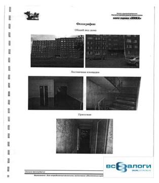 Продажа квартиры, Ярославль, Ул. Ранняя, Купить квартиру в Ярославле по недорогой цене, ID объекта - 327731445 - Фото 1