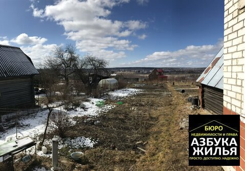 Дом в д. Новоселка (городская) за 3.5 млн руб - Фото 4