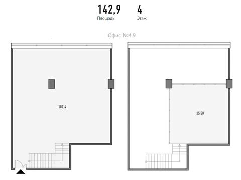 Офис в аренду 142.9 кв. м, м2/год - Фото 1