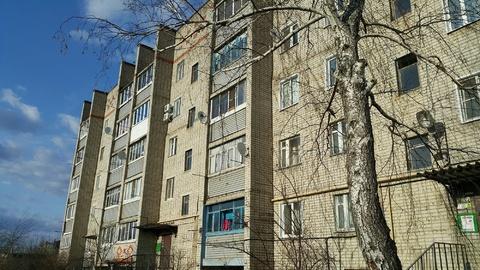 3 ком.квартира по ул.Клара Цеткин д.92 - Фото 1