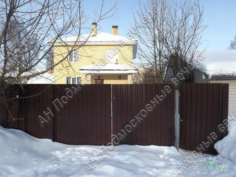 Горьковское ш. 40 км от МКАД, Ногинск, Коттедж 205 кв. м - Фото 2