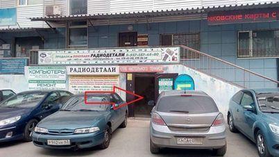 Продажа склада, Самара, м. Гагаринская, Ул. Революционная - Фото 1