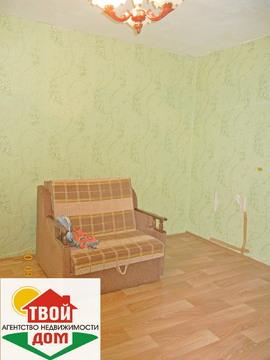 Продам студию в г.Малоярославц - Фото 2