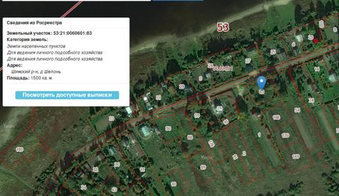 Купить земельный участок в деревне Шелонь, Шимского района - Фото 2