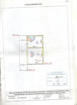 Продам дом любая форма оплаты - Фото 1