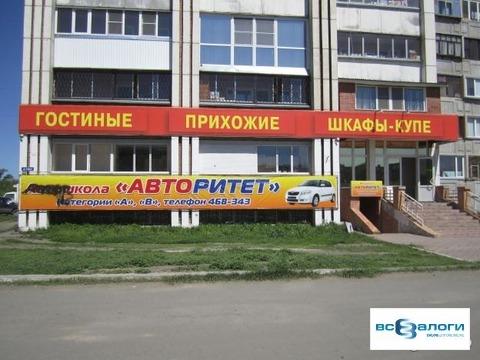 Продажа офиса, Курган, Рихарда Зорге ул. - Фото 1