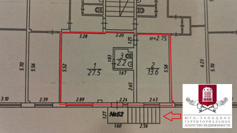 Продажа недвижимости свободного назначения, 43.3 м2 - Фото 4