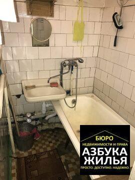 2-к квартира на Чапаева 1в за 750 000 руб - Фото 1