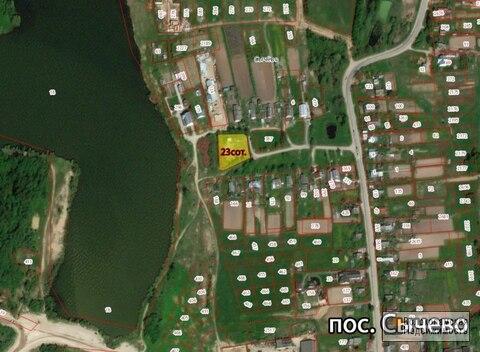 23 сотки с газом на берегу плотины - Фото 2