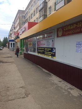 Продажа торгового помещения, Чебоксары, Мира пр-кт. - Фото 2
