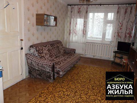 1-к квартира на Щорса 899 000 руб - Фото 1