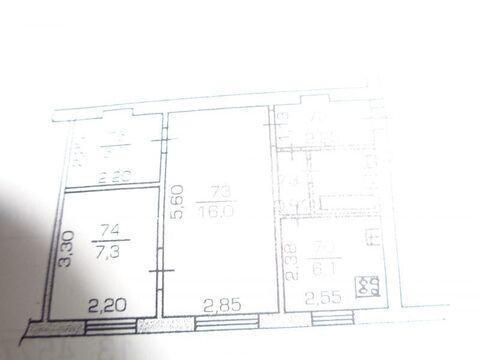 Продается 2-к Квартира ул. Менделеева - Фото 2