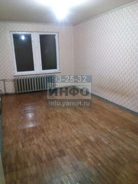 2-комнатная квартира в живописном месте - Фото 1