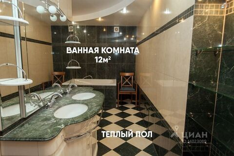 Продажа квартиры, Ухта, Нефтяников наб. - Фото 1