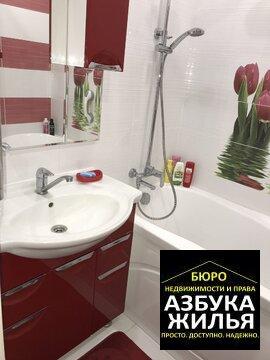 3-к квартира на Ломако 18 за 2.5 млн руб, Продажа квартир в Кольчугино, ID объекта - 328450339 - Фото 1