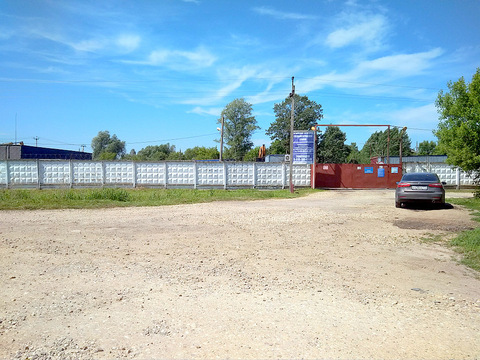 Земля под бизнес вблизи Дмитрова трасса Дубна- Дмитров - Фото 1