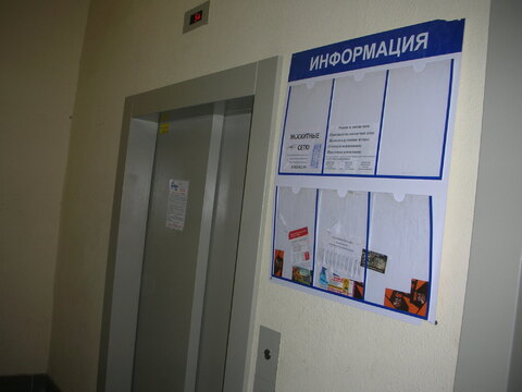 Квартира в микрорайоне Хрустальный - Фото 4
