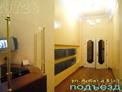 Сдаю комнату в Москве на Арбате - Фото 3
