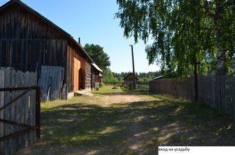 Продажа дома, Мадмас, Усть-Вымский район, Ул. Школьная - Фото 2