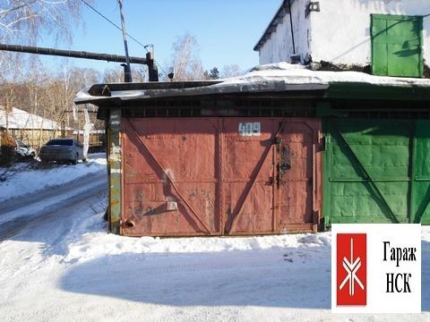 Продам капитальный гараж ГСК Радуга № 489. вз Академгородка, Карасик - Фото 1
